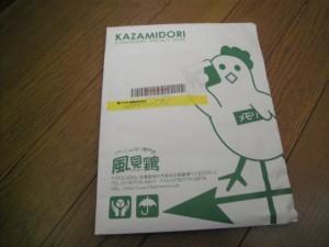 kazamidori