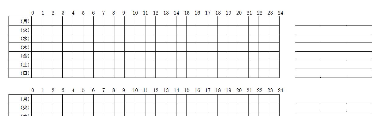 生活リズムや勉強スケジュール ... : 学習スケジュール表 : すべての講義